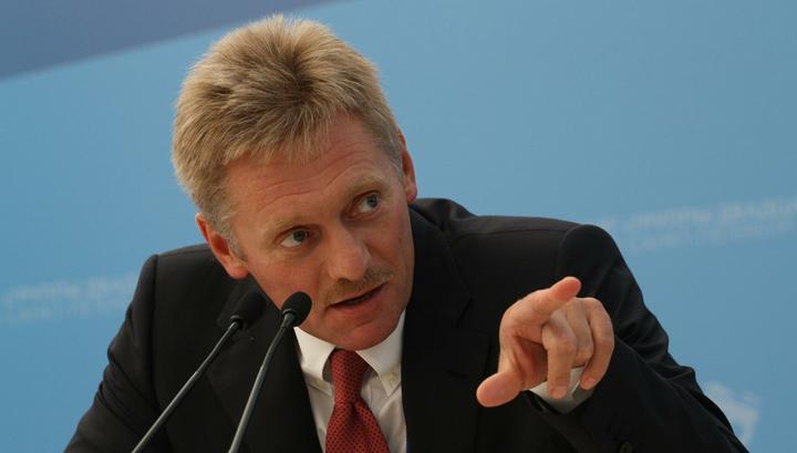 Песков: РФотреагирует вслучае введения Украинским государством визового режима