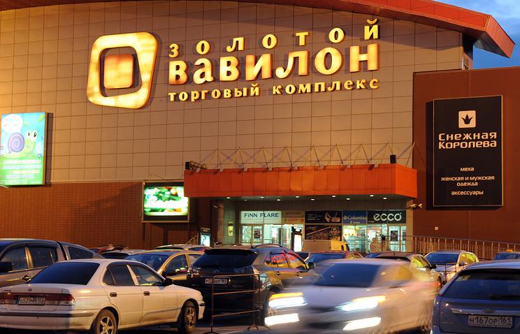 Immofinanz планирует реализовать русские активы за €1,1 млрд