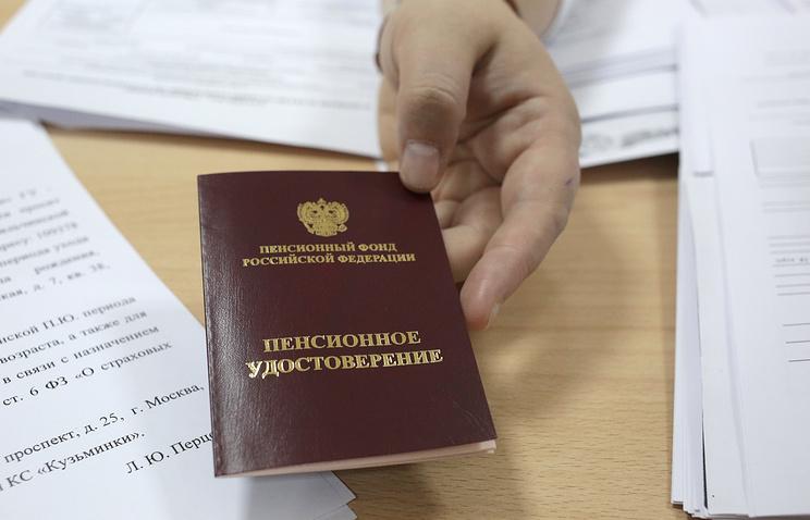 ВБашкирии посоветовали увеличить прожиточный минимум для пожилых людей