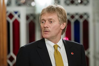ВКремле назвали ПРО США угрозой нацбезопасности Российской Федерации