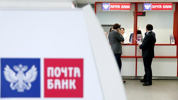 Летом 2017 года «Почта России» запустит собственный платежный сервис