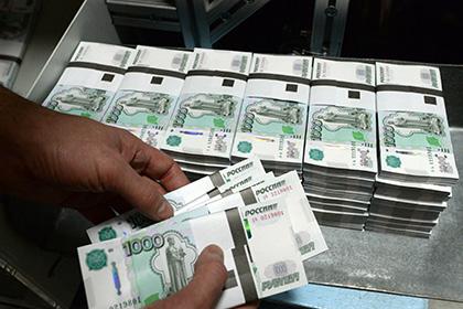 120 финансовых пирамид выявил Банк РФ ссамого начала года