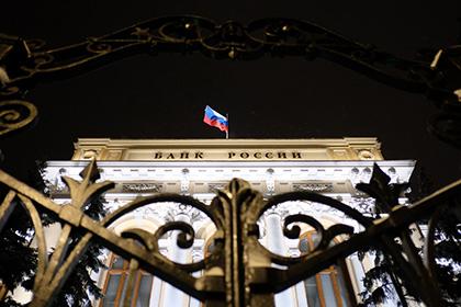 В Российской Федерации могут появиться пластиковые сторублевки