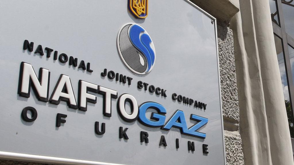 Украинский Нафтогаз требует от России 2,6 миллиарда долларов за утраченные в Крыму активы