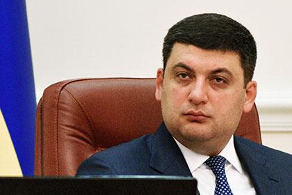 Гройсман назвал профессии сантехника ишвеи приоритетными для украинцев
