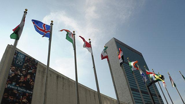 США призвали собственных союзников голосовать впредставительстве ООН против антиядерного контракта
