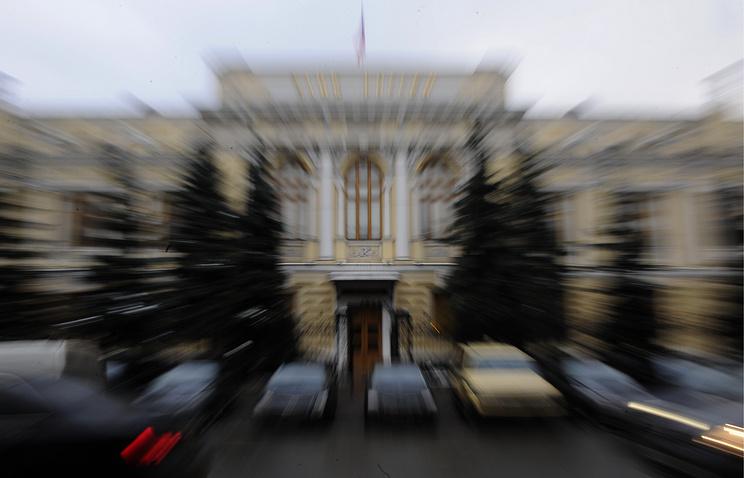 Источник поведал ореформах вструктуреЦБ РФ
