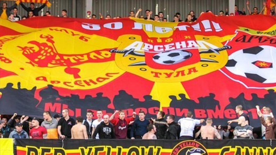 Футболистам тульского «Арсенала» после поражения отменили выходные