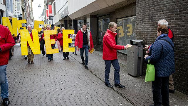 Голландия может потребовать отЕС гарантий неприсоединения Украины ксоюзу