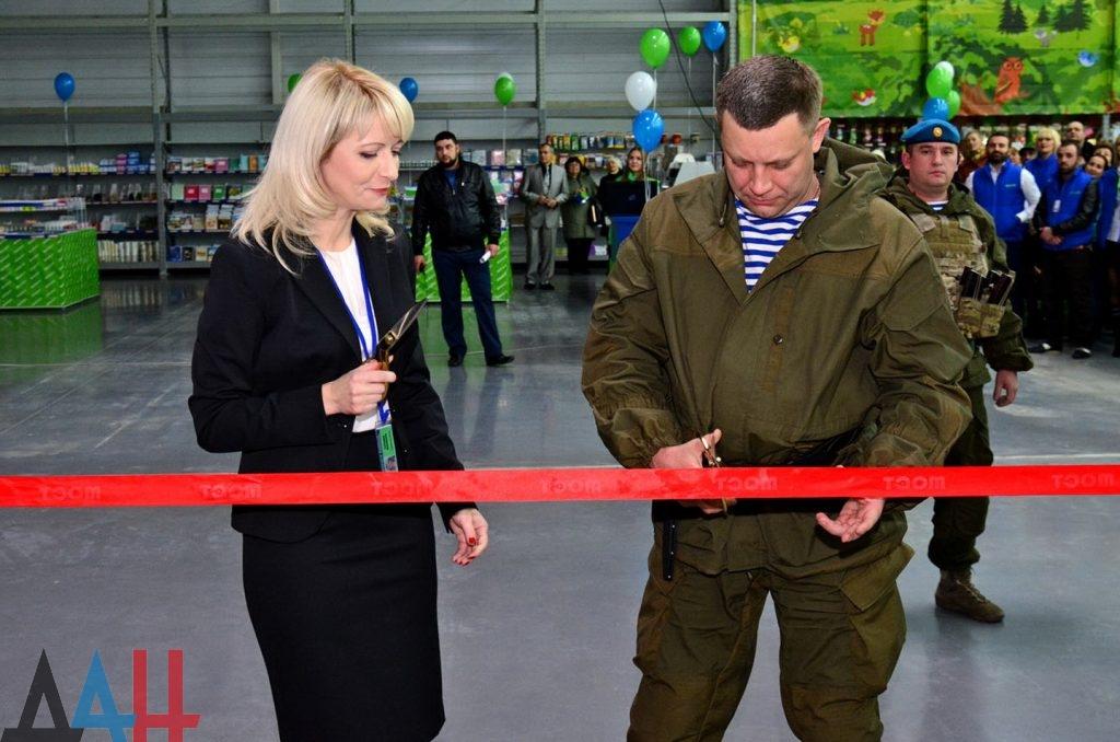 ВДонецке открылся новый торговый центр— Донбасс развивает торговлю