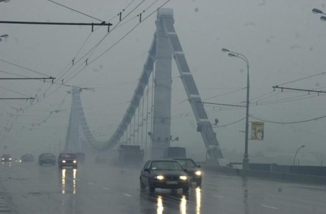 МЧС: На российскую столицу опускается туман