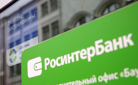 Московский Росинтербанк, потерявший 90,91 млрд руб., признан банкротом