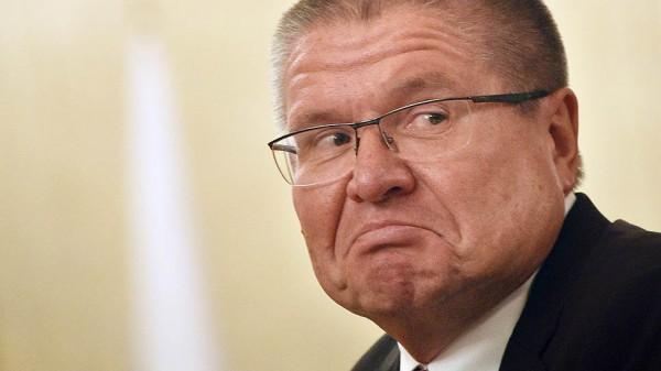 Рост ВВП Российской Федерации составит приблизительно около 1% в 2017-ом - Улюкаев