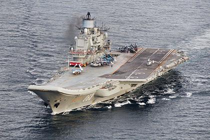 Авиация «Адмирала Кузнецова» готовится ударить поповстанцам