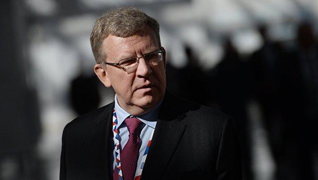 ВСКР сообщили овесомых доказательствах против Алексея Улюкаева