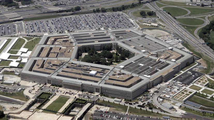 Пентагон поошибке направил вRT внутреннее письмо