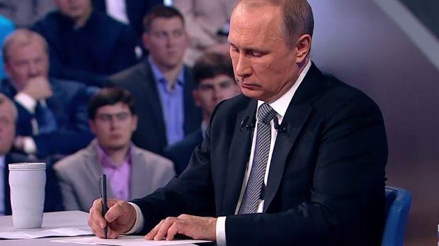 Письмо Путина Федеральному собранию состоится 1декабря