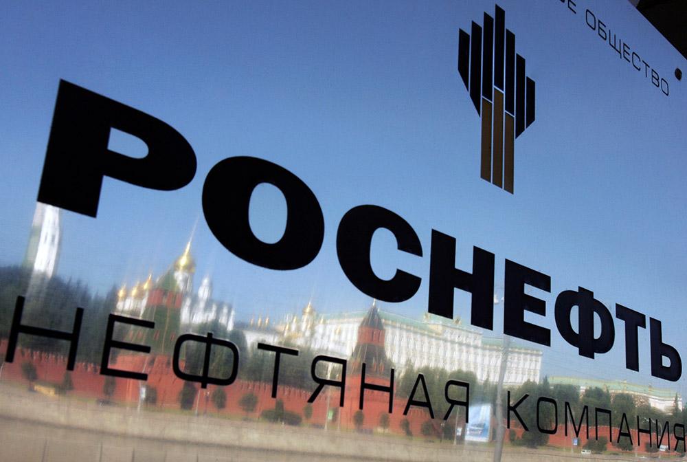 Белоусов: 19,5% «Роснефти» продадут до15декабря