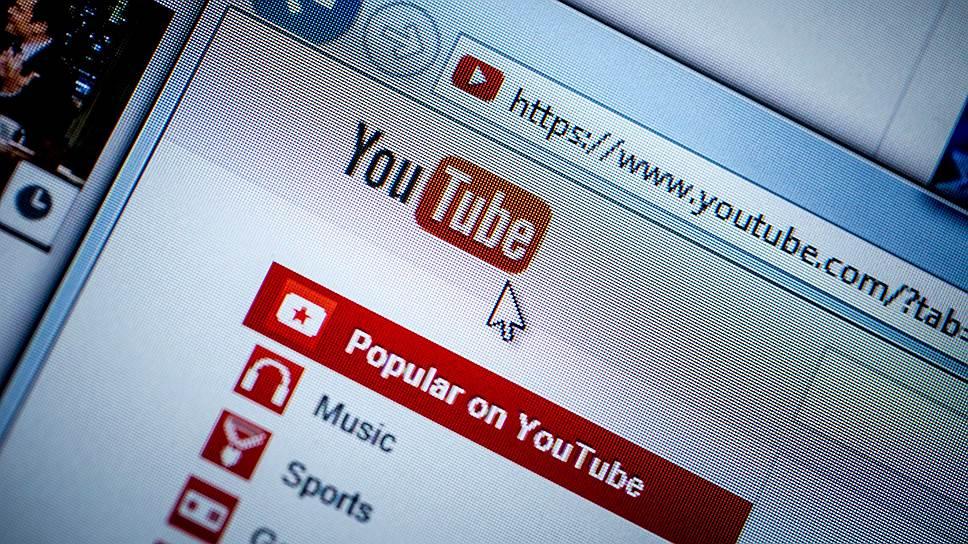 YouTube может уйти из РФ
