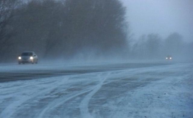 МЧС предупреждает оснежной буре вПодмосковье