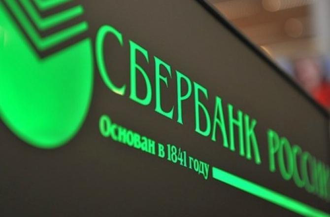 Чистая прибыль Сбербанка подросла в2,4 раза