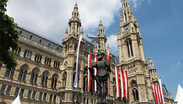 Вице-канцлер Австрии выступил заснятие санкций против Российской Федерации