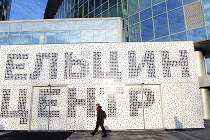 Мэр Екатеринбурга предсказывает Ельцин-центру популярность из-за выступления Михалкова