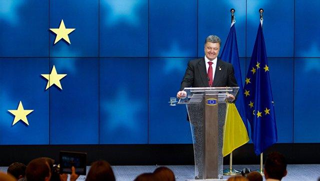 Порошенко скоординировал позиции сТуском накануне совещания Евросовета вБрюсселе
