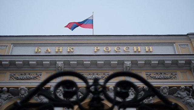 ЦБРФ отозвал лицензию укредитной организации «ИДЕЯ Банк»