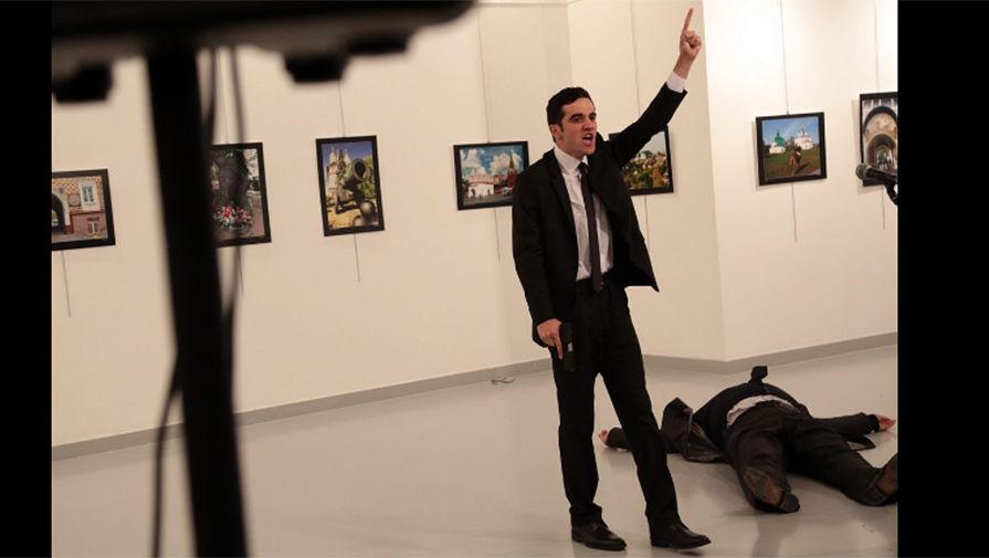 Медведев иЙылдырым обсудили убийство русского посла вАнкаре