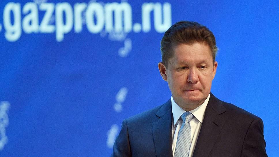 Турция национализировала активы компании Газпром
