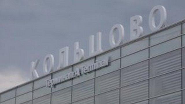 Самолёт выкатился нанесколько десятков метров запределы полосы вЕкатеринбурге
