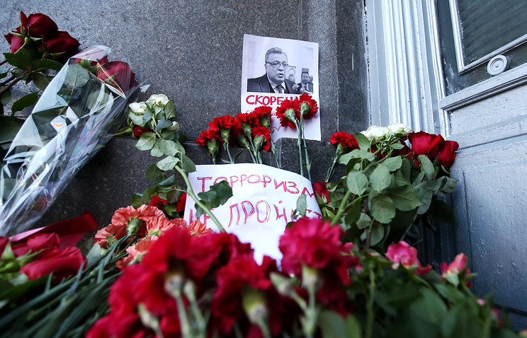 Убитому вАнкаре Андрею Карлову присвоено звание Героя РФ посмертно