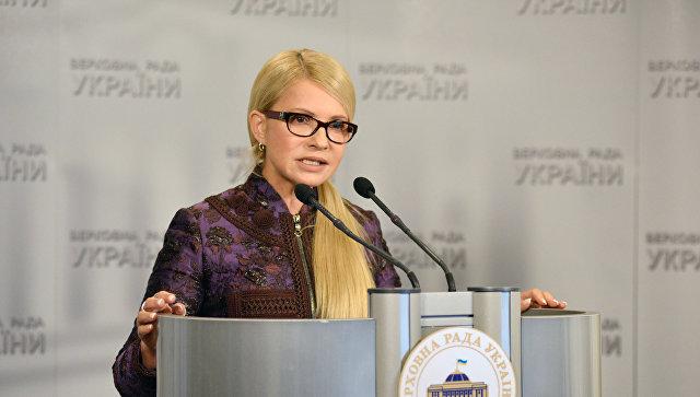 Лидер «Батькивщины» Тимошенко сравнила украинцев спапуасами из-за торговли сырьем
