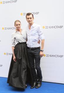 oksana_fandera-filipp_yankovsky